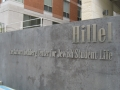 University of Wisconsin Hillel Sign Project Completed with Eter Color Light Beige Panels with Color Matched Screw Fasteners